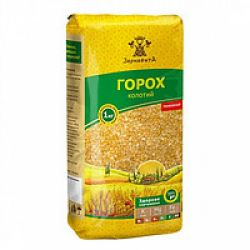 Горох лущений Зерновита 1 кг