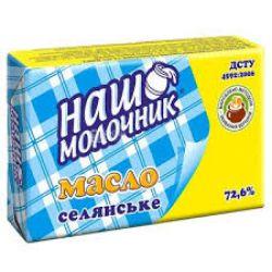 Масло солодковершкове Селянське 72,6% 180гр. ТМ Наш Молочник