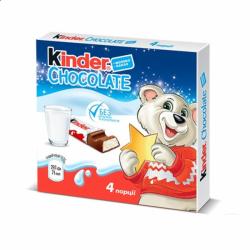 Молочний шоколад Кinder 50г