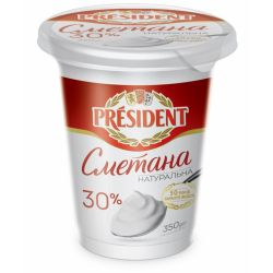 """Сметана 30% 350г. стакан """"Президент"""""""