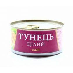 Тунець цілий 185 г Fish Line ж.б