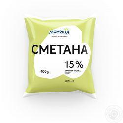 Сметана 15% 370г пакет Молокія